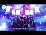 Keyakizaka46 - Glass wo Ware! (Ongaku no Hi 2018) от 14-го июля 2018 года
