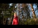 Asya Tonina - Lowell Liebermann Piccolo Concerto I mvt.