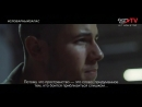 Nick Janas ft Tove Lo - Close Ник Джонас и Туве Лу - Близко Europa Plus TV Словарный запас с русскими субтитрами