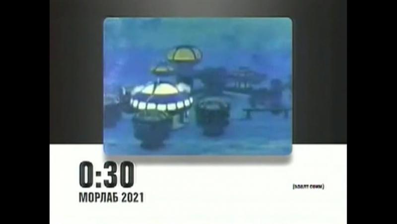 2х2 анонс: морлаб 2021 №1 (2007)