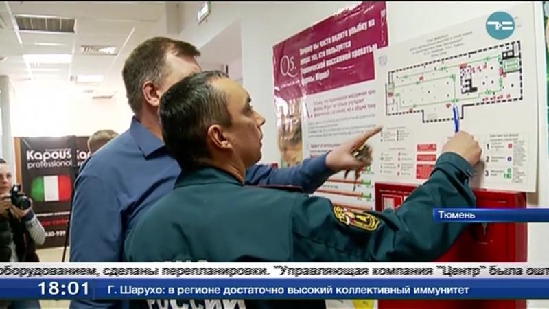 Прокуратура требует закрыть ТД Центральный