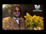Филипп Киркоров в передаче