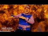 Паша Техник feat. Lil Peep