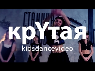 #крутая combat cars (kids dance video)