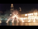 Самый большой поющий фонтан в мире Дубай январь 2018 Семейный отдых
