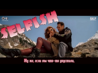 Selfish Song Video - Race 3 ¦ Salman Khan, Bobby, Jacqueline ¦ Atif Aslam, Iulia Vantur ¦ Vishal (рус.суб.)