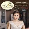Свадебный салон Де Люкс Витебск. Бижутерия ПОШИВ