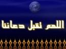 الدعاء للشيخ محمد الحيدان