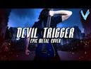 Devil May Cry 5 - Devil Trigger EPIC METAL COVER Little V