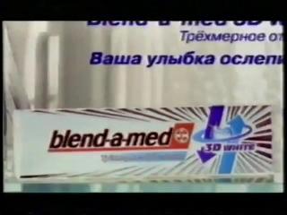 staroetv.su / Анонсы и реклама (DTV-Viasat, сентябрь 2006) (1)