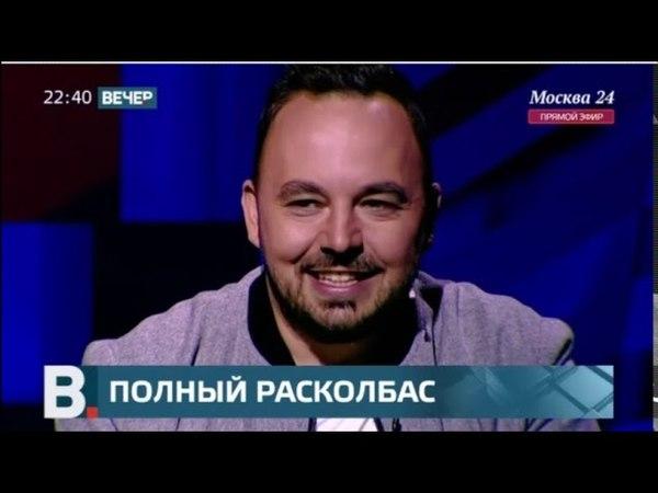 Прохор Шаляпин в студии т/к Москва-24 об отношении к россиянам за границей. Май 2018.