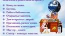 «Дошкольникам о космосе»