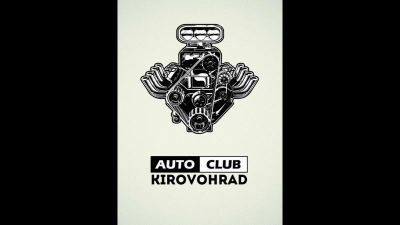 Открытие сезона 01 04 18 @autoclub kr Auto Club Kirovohrad