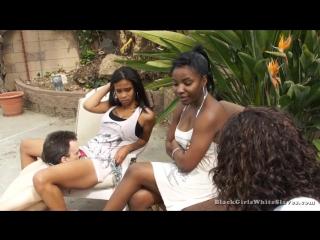 Black girls white slaves (инет).