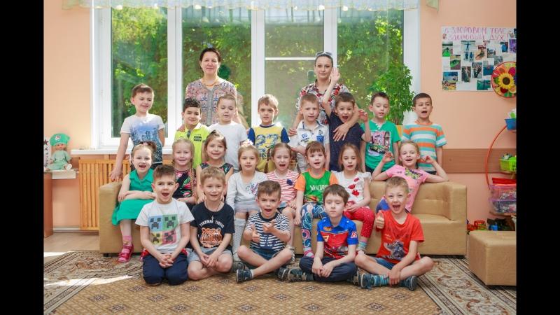 МАООУ СЛШ Полянка, г. Балашиха, выпускная группа №8, 2018 год