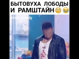 Видео Юмор⤴ on Instagram_ _Типичная ситуация в буд.mp4