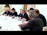 Сатанизм хабад Путин Порошенко и Трамп - кто же вы ребята ? Жесть ! От это факты !