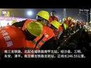 В Китае за одну ночь построили железнодорожную развязку