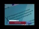 Риски сердечно-сосудистых заболеваний в Казахстане