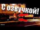 В Минске мужчина показал член военным на репетиции парада и дал оплеуху инспектору