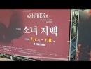 DIMF-2018 ХІІ Халықаралық мюзикл фестивалі /Оңтүстік Корея/