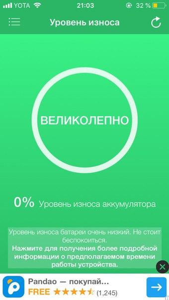 Iphone SE на 32 Гб в золотом цвете