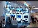 Официальный магазин GoPro в K11 Гуанчжоу
