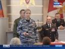 ТК Россия 1 - Сотрудники петербургского ОМОНа отмечают день создания подразделения