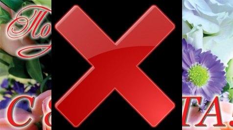 Всем внимание!!! Исключительно в честь 8 марта объявляется мужской флешмоб!!!