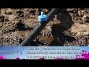 Как установить Капельный полив на огороде КРАТКАЯ инструкция