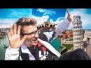 ДЖАРАХОВ Какие то ГАНДОЛЫ в Италии