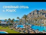 РОДОС Atlantica Aegean Blue 4