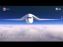 Гибрид самолета и поезда придумали во Франции