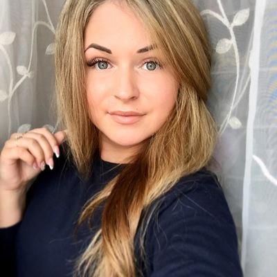 Ирина Стремилова