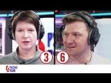 Светлана Казаринова и Сергей Макаров в рубрике «Игра без слов»
