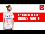 Футболка Liberty - Bronx, White. Обзор