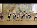 Оранжевое солнце ГБДОУ детский сад № 89 Бригантина