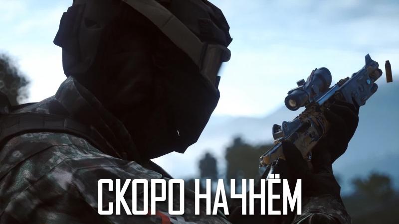 Недели Battlefield   3 неделя - BF2   Zombierus
