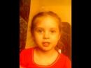 Светлана Желтовская: конкурс видео «Моя кроха» Аромашево