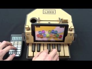Саундтрек из Gravity Falls на Nintendo Labo