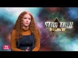 Звездный Путь: Дискавери (Star Trek: Discovery) - Раскрытие Лорки многое меняет в Дискавери