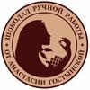 """Натуральный шоколад на меду """"Гостынский"""""""