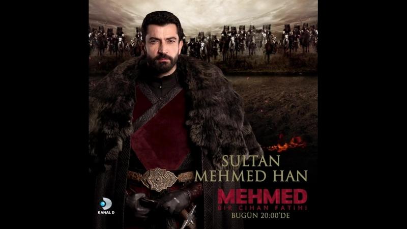 Султан Мехмед Хан Хазрет-Лері(Мехмед Завойовник світів Фатіх І)