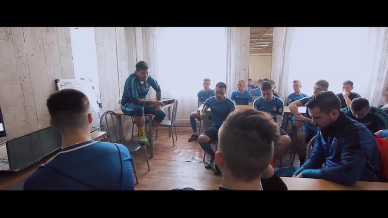ЯТренер! Все секреты футбольных сборов и матч против Ивана Левенца