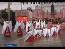 В День славянской письменности на Соборной площади Ростова состоялось грандиозное торжество