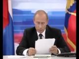 Путин про 3 президентский срок [2003]