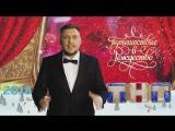 Александр Незлобин - приглашение