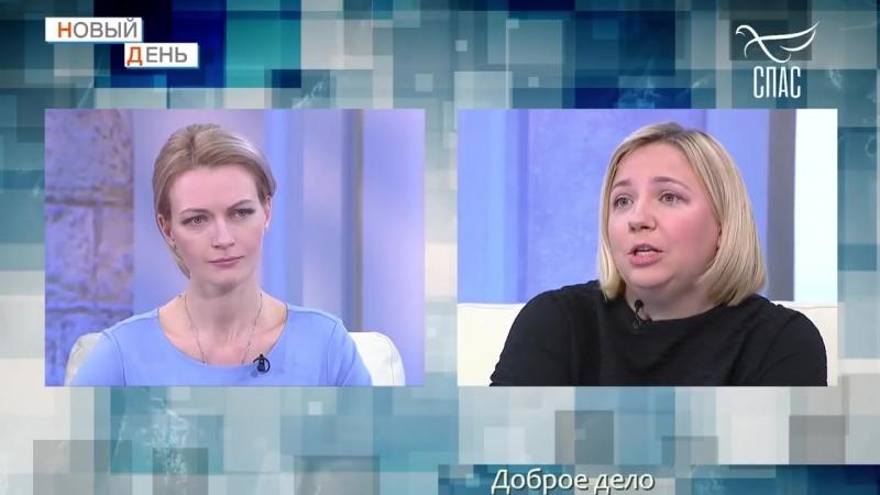 Группа работы с просителями на телеканале СПАС