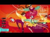 Jazz Dance Orchestra - Jazz dance (Альбом 2016 г)