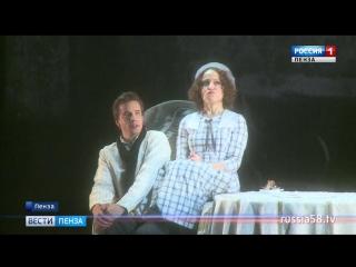 Никита Михалков привез в Пензу спектакль с видеозарисовками и 3D-декорациями